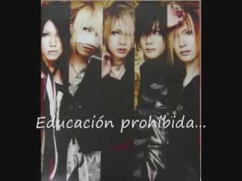 The Gazette sugar pain sub esp