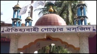 Popular Videos - Jhenaidah District & Bangladesh