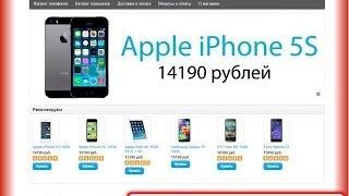 Отзывы: Интернет-магазин GB-mobile.ru(Отзывы: Интернет-магазин GB-mobile.ru (ГБ-Мобайл.ру) Осторожно, мошенники! GB-mobile.ru (ГБ-Мобайл.ру) http://www.otzovik.org/internet_i_s..., 2014-05-17T05:50:09.000Z)