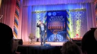 Chanukah Concert In Rostov With Efim Shifrin