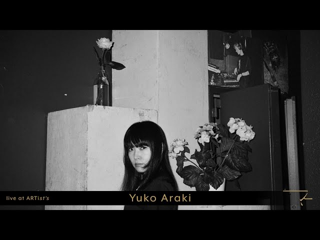 Yuko Araki @ Go!Oh !nterpenetration - Celebrating 5!0 Years of !nterpenetration