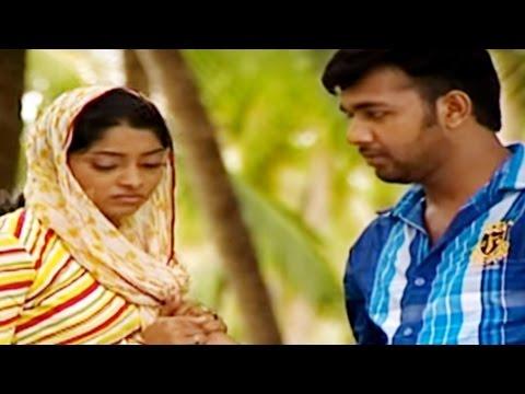 Adutha Veettile Kalyanathinu | Malayalam Album Song | Adutha Veettile Kalyanam | Saleem Kodathur