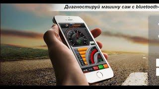 Обзор Автосканер для диагностики авто отзывы, Сканер Для Диагностики Автомобилей цена, купить