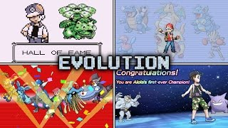 Evolution of the Hall of Fame in Pokémon games (1996 - 2016)