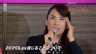 女優・鈴木砂羽が出演するTBS 木曜ドラマ9「夫のカノジョ」制作発表が...