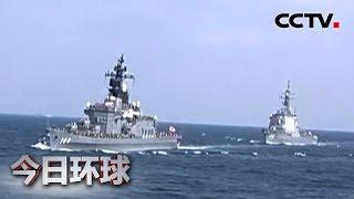 [今日环球]日本自卫队中东巡逻机部队开始活动| CCTV中文国际