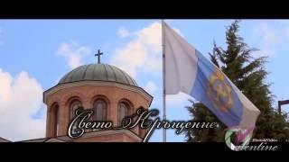 Свето Кръщение на Георги Йорданов