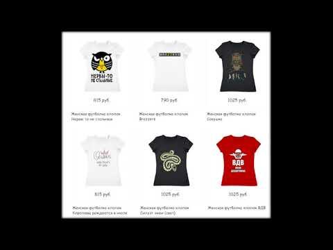 Женские футболки с надписями и 3D принтами. Купить женскую футболку в интернет магазине на заказ