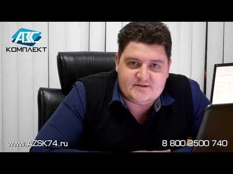 Отзыв НКЦ ЭнергоТехКомплекс - Смешные видео приколы