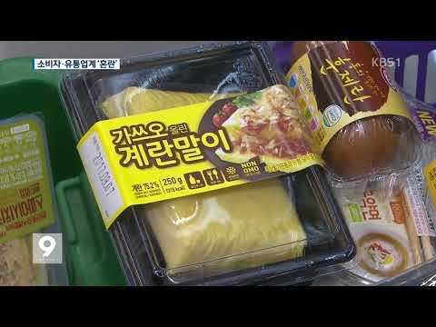 """""""달걀 먹어도 되나요?""""…유통업계·소비자 '대혼란'"""