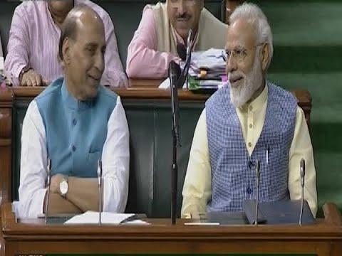 Passage Of Jammu And Kashmir Bill Momentous Occasion: PM Modi