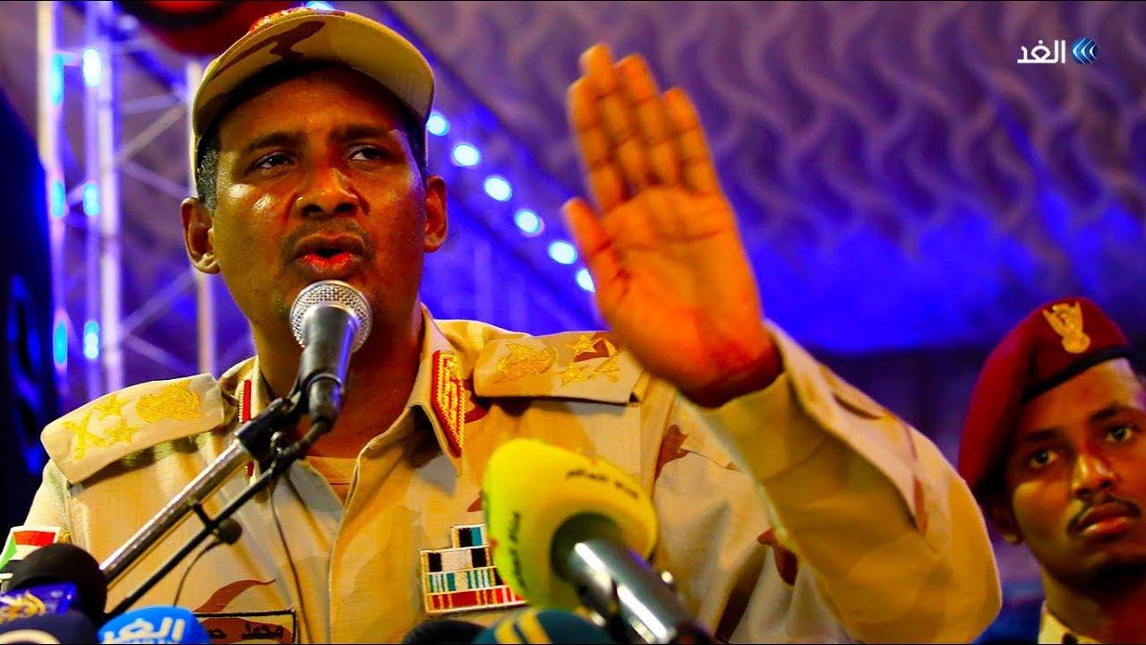 قناة الغد:السودان .. المجلس العسكري يلغي تجميد نشاط النقابات ومليونية مرتقبة .. شاهد التفاصيل