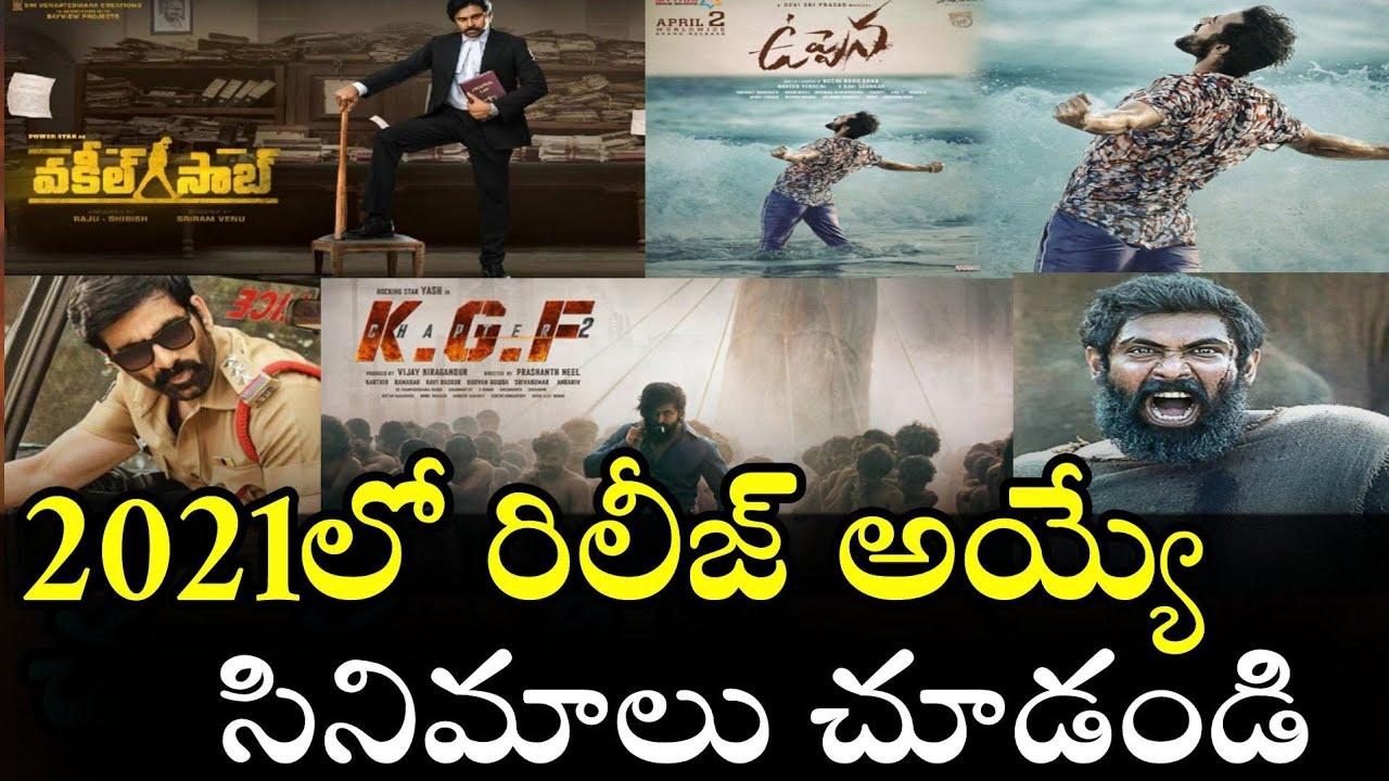 List Of Telugu Movies To Release In Sankranti 200   KGF Chapter 20   RED    Vakeel Saab   Krack