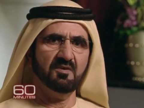 Exclusive Interview with HH Sheikh Mohammed bin Rashid Al Maktoum 2007