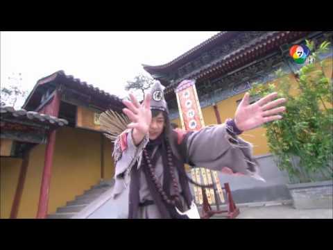 ช่อง 7 นำเสนอภาพยนตร์จีนชุด จี้กง เทพเจ้าพิชิตมาร
