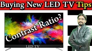 What is LED TV Contrast Ratio? Tips for Buying a New LED TV   Contrast Ratio Detail Explained