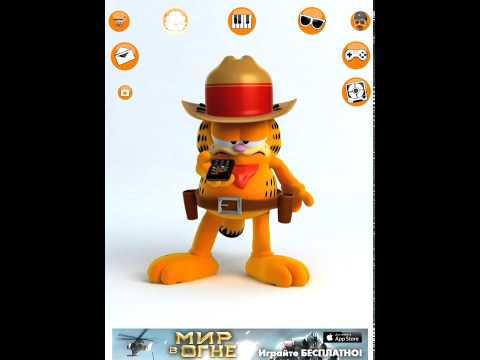 Говорящий кот Гарфилд! Talking Garfield HD! Серия 1! Игра для детей