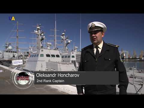 Ukrainian Navy, Part 1 | Ukraine in Uniform
