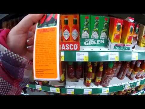 """""""Prisma"""" Цены на продукты в финском супермаркете ."""