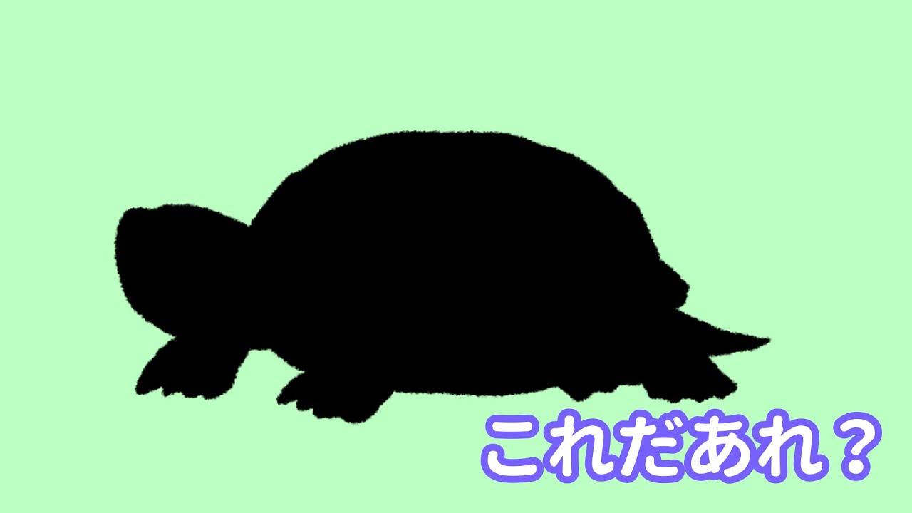 子供向けアニメ シルエット ... : 動物クイズ 子供向け : クイズ