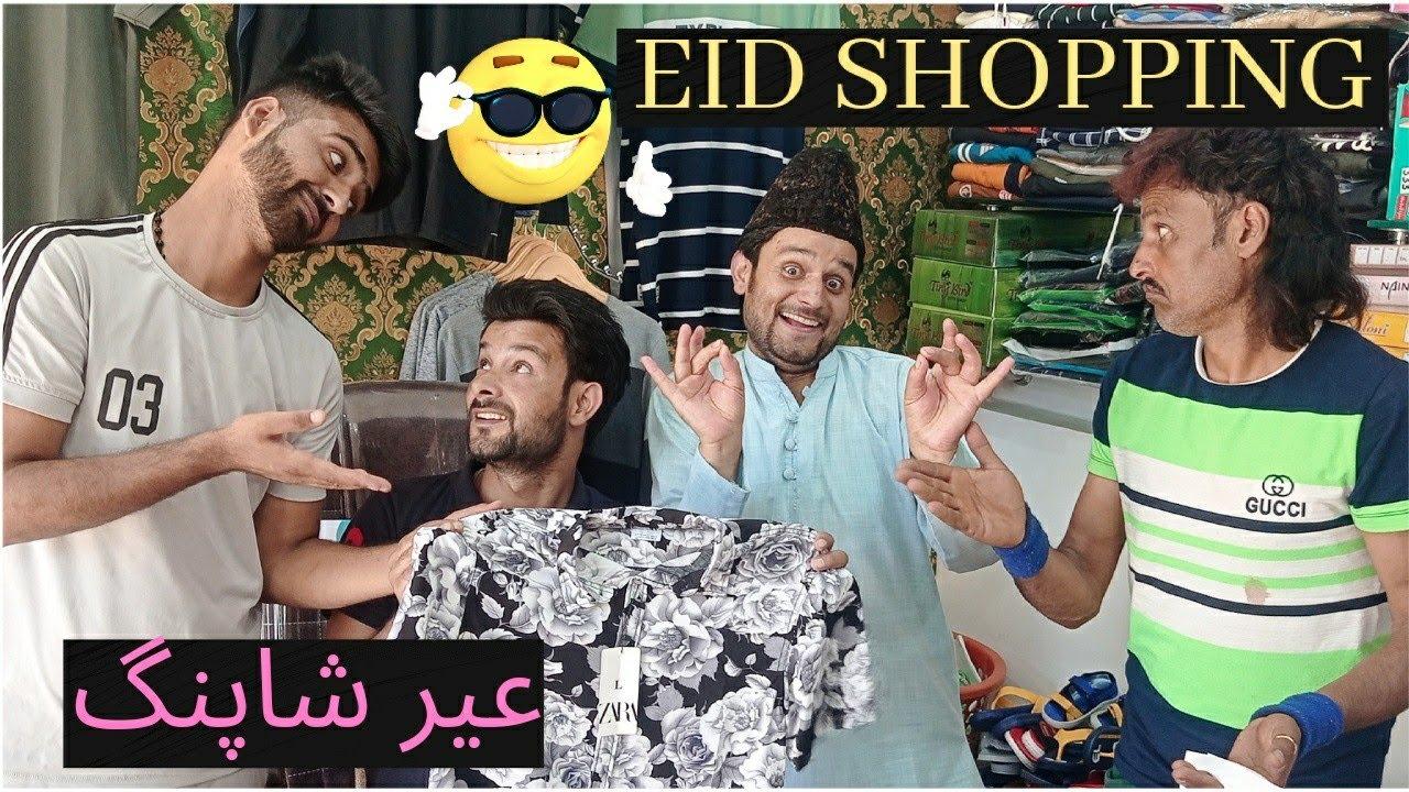 Eid Shopping    kashmiri funny drama    by Kashmiri comedy kings