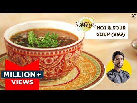 Hot and Sour Veg Soup | वेज हॉट एण्ड सॉर सूप होटेल जैसा | Healthy vegetable Soup| Chef Ranveer Brar