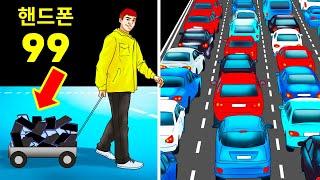 어떤 사람이 차 한 대도 없이 엄청난 교통체증을 일어나…