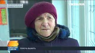 Штаб Рината Ахметова регулярно раздает жителям Станицы продуктовые наборы