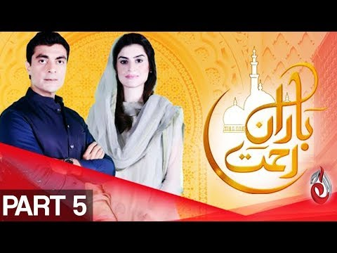 Baraan e Rahmat on Aaj Entertainment - Iftar Transmission - Part 5 - 23rd June  - 27th Ramzan