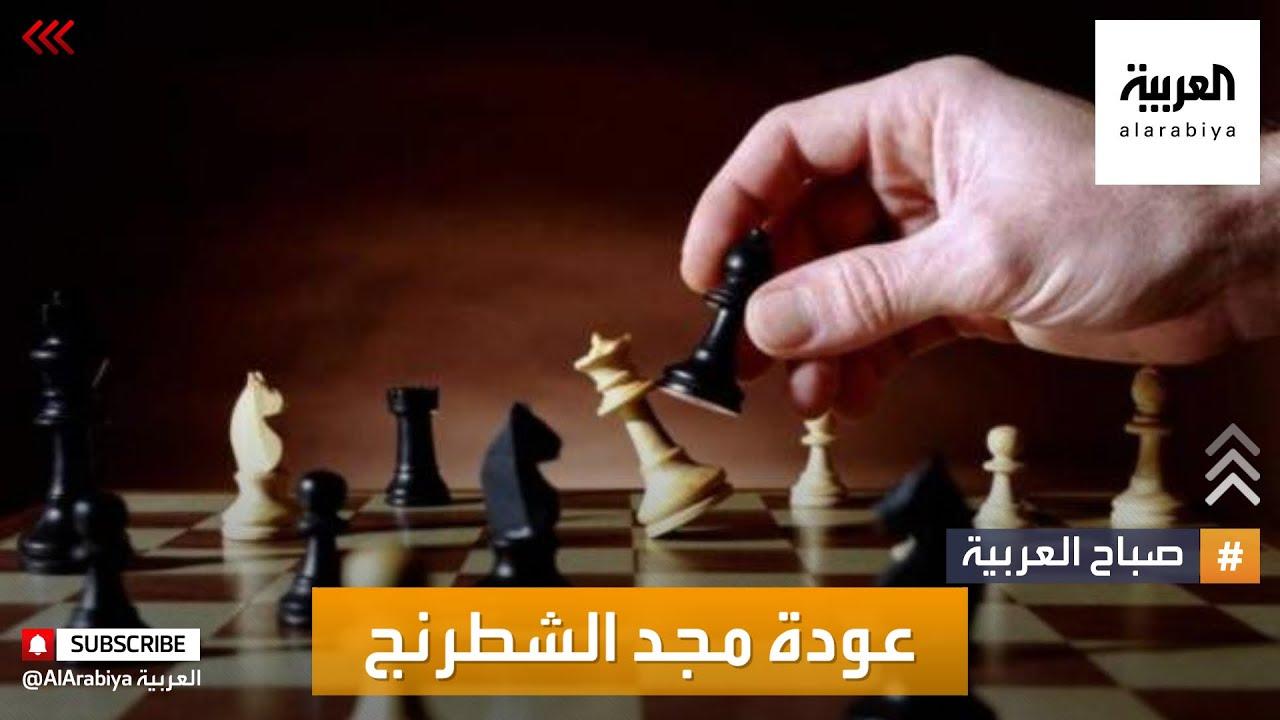 صباح العربية | حجر كورونا يعيد مجد المونوبولي والشطرنج  - نشر قبل 2 ساعة