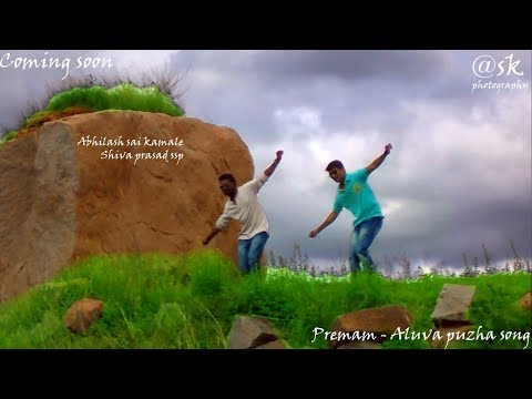 Premam movie   Aluva puzha song