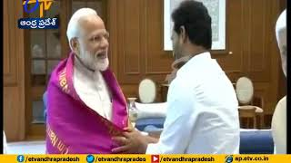 Jagan Reddy Meets PM Modi In Delhi After Massive Win In Andhra Pradesh thumbnail