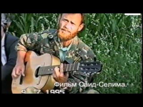 Грозный январь 1995 г.ул.А.Авторханова.Фильм Саид Селима.