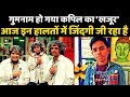 The Kapil Sharma Show: Where Is Kapil Sharma's Little Comedian 'Khajur' ? Is He Still Active ?