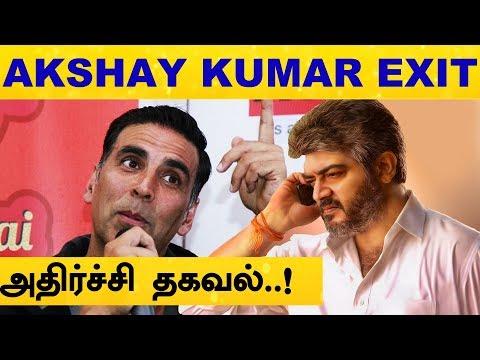 Ajith Padathil Irunthu Vilagiya Akshay Kumar - Shocking Update   Breaking News   Veeram   Thala