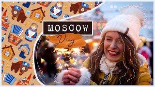 ◈ Московские каникулы | V ◈