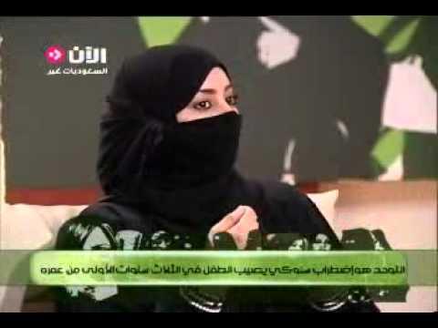 غادة باعقيل - السعوديات غير