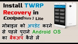 How To Install And Flash TWRP recovery on Any Android Mobiles (Without PC) Hindi-हिन्दी