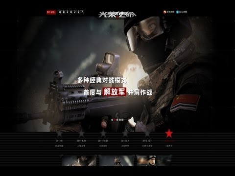 China's Online Games Designed with Propaganda in Mind