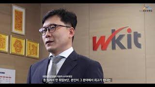 2021 청년굿잡 온택트 일자리 박람회