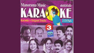 Ishtam (Karoke Track)