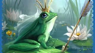 Сказка о Царевне Лягушке