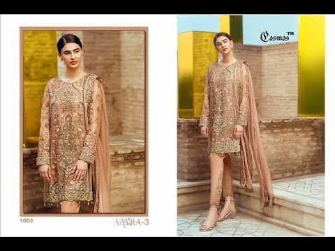 9f78b87bb2 AAYRA VOL 3 BY COSMOS|BANDHANI PALACE BEST PAKISTANI SALWAR SUITS COLLECTION