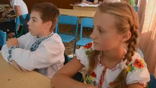 Урок немецкого языка, 7 класс учитель Ролинская В.В.