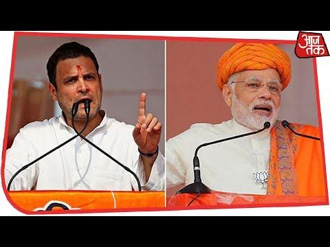 बीजेपी की 'चाय पर बात' तो कांग्रेस की 'आय पर बात' | 10तक