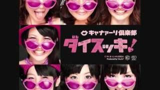 "The coupling track to Canary Club's most recent single, ""Daisukki!""..."