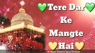 Download lagu Tere Dar Ke Bhikhari Hai Khwaja Ji MP3