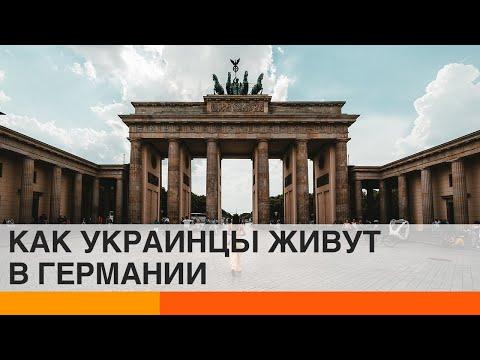 Разносторонняя Германия: плюсы и минусы жизни в стране