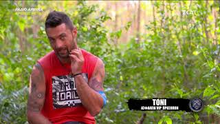 Survivor 2019   Ο Τόνι παρεξήγησε τα λεγόμενα του Dr. Pips   11/02/2019