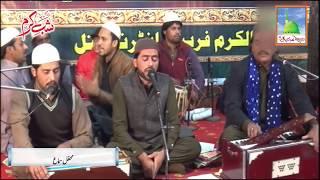 Aa Abre Karam Zara Tham ka Baras New Kalam 2018 | Best New Qawwali